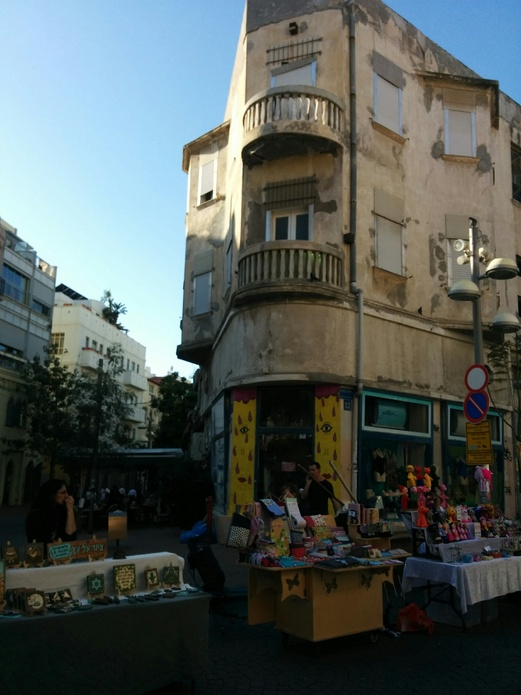 Eat & Drink in Tel Aviv, Tel Aviv District, Israel