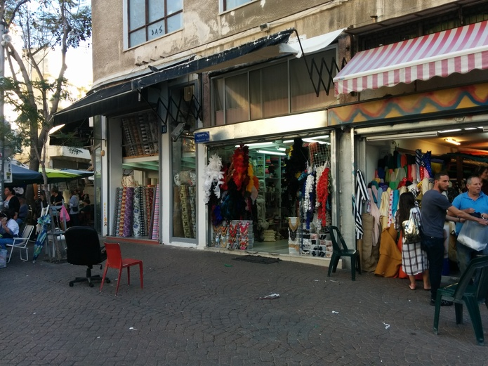Shop in Tel Aviv, Tel Aviv District, Israel