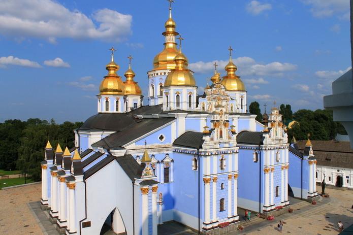 Inspiration in Kiev, Kyiv city, Ukraine