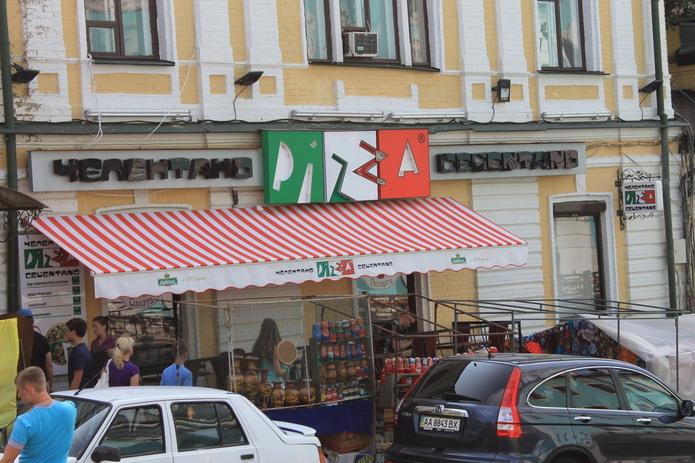 Eat & Drink in Kiev, Kyiv city, Ukraine